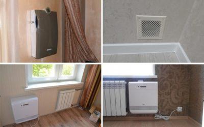 Вентиляция в комнате без окон в квартире